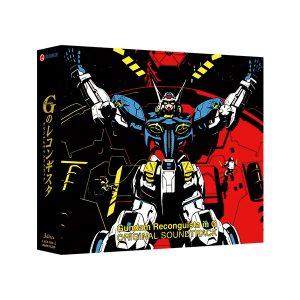 ガンダム Gのレコンギスタ オリジナルサウンドトラック ※画像の転載はお断りいたします。