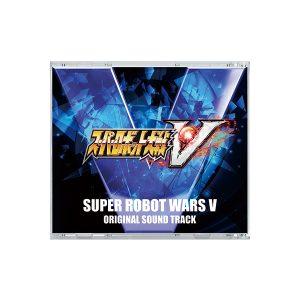 スーパーロボット大戦V オリジナルサウンドトラック ※画像の転載はお断りいたします。