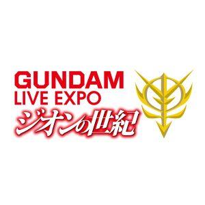 GUNDAM LIVE EXPO ジオンの世紀 ※画像の転載はお断りいたします。